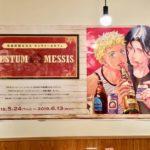 座裏屋蘭丸先生ギャラリー&カフェ『FESTUM MESSIS(~フェストゥム・メッシ~)-収穫の饗宴-』inコミコミカフェ町田☆