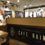 ナツメカズキさんコラボカフェ『CAFE RAIN』inコミコミカフェ町田☆レポ♪「NIGHTS BEFORE NIGHT」発売記念★