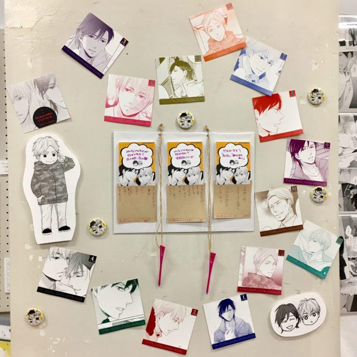 千葉リョウコの世界 イベント展示